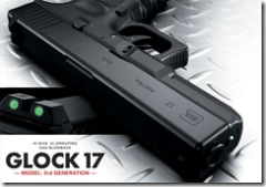 Tokyo Marui Glock 17 GBB (3rd Generation) Only £89.99!