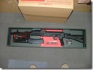 AK74MN (1)