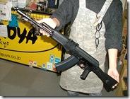 AK74MN (4)