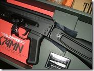 AK74MN (7)