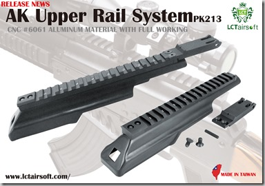 AK Upper Rail System, dated Aug. 31, 2013