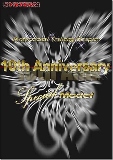 10th Anniversary P-0 提出版 English 20150903-0