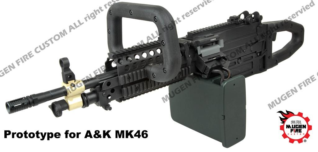Mugen Fire Custom Chainsaw Amp Eac Cobra Ehobby Asia