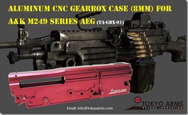 M249 Case