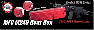 MFC_M249_Gearbox