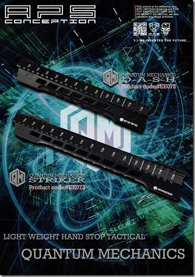 QM-poster