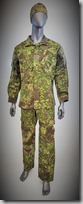 Uniform GreenZone (2) - Copy