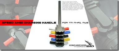 Catalog-M4-Charging-Handle