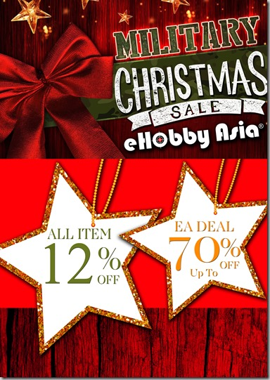 Christmas Sale - 2016 Landing Page