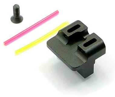 Fiber Optic Rear Sight For G17