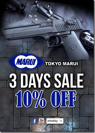 Marui 3 Days Sale