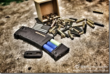 emerson_gear_pmag_powerbank_03