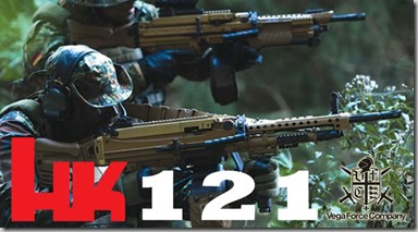 Airsoft-HK121