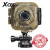Xcel Stream Camera Hunting Edition Sale insta