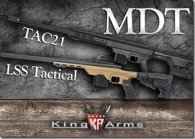 King Arms MDT TAC21_ LSS Tactical Rifle