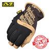 Mechanix Wear CG Utility Gloves Black Brown Sale insta