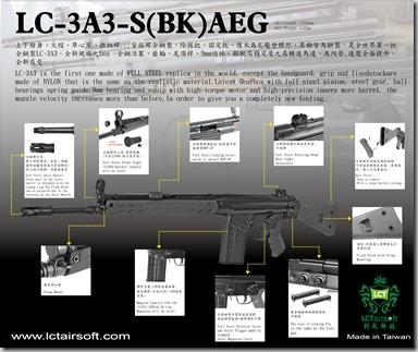 LC-3報導文-2