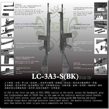 LC-3報導文-1