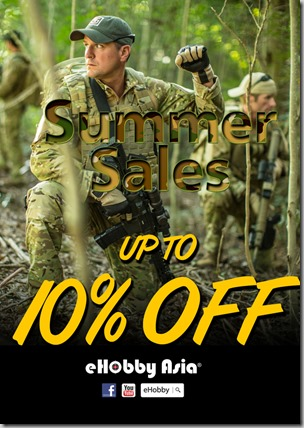 Summer Sale 2017 - Landing Page 10% OFF - Forums