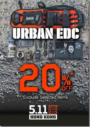 511 Shop - Urban EDC Promotion - Landing Page