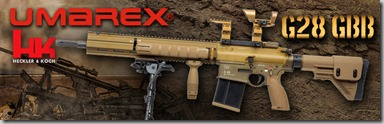 Umarex H&K G28 GBB Rifle (Limited Deluxe Version) B1