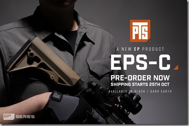 EPSC PreOrder (FB)