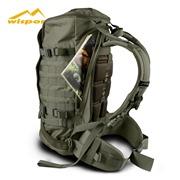Wisport ZipperFox 40L insta2