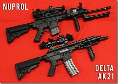 AK21 image 1